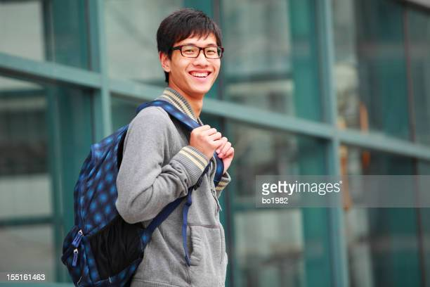 portrait of chinese college student