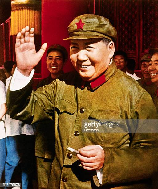 Portrait of Chinese Communist Leader Mao Tse Tung