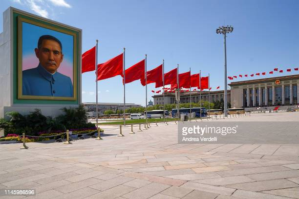 Portrait of Chinese politician and provisional first president of the Republic of China Sun Yat-sen on display in Tiananmen Square in front of the...