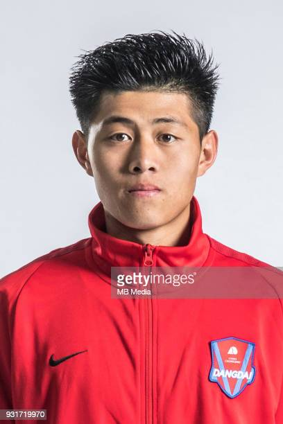 **EXCLUSIVE** Portrait of Chinese soccer player Cao Dong of Chongqing Dangdai Lifan FC SWM Team for the 2018 Chinese Football Association Super...
