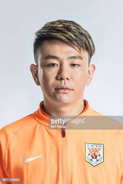 **EXCLUSIVE** Portrait of Chinese soccer player Cao Sheng of Shandong Luneng Taishan FC for the 2018 Chinese Football Association Super League in...