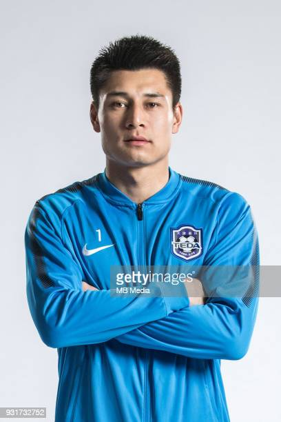 **EXCLUSIVE** Portrait of Chinese soccer player Du Jia of Tianjin TEDA FC for the 2018 Chinese Football Association Super League in Tianjin China 28...