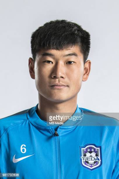 **EXCLUSIVE** Portrait of Chinese soccer player Gao Jiarun of Tianjin TEDA FC for the 2018 Chinese Football Association Super League in Tianjin China...