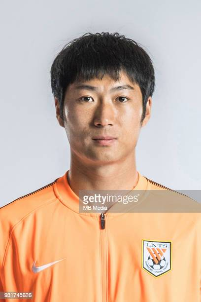 **EXCLUSIVE** Portrait of Chinese soccer player Han Rongze of Shandong Luneng Taishan FC for the 2018 Chinese Football Association Super League in...