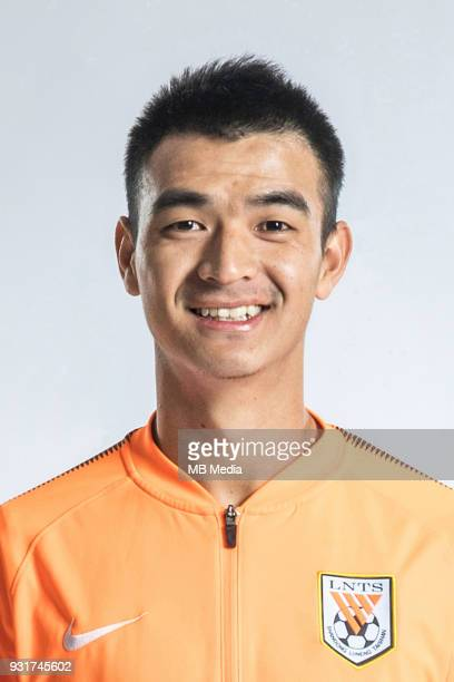 **EXCLUSIVE** Portrait of Chinese soccer player Liu Binbin of Shandong Luneng Taishan FC for the 2018 Chinese Football Association Super League in...