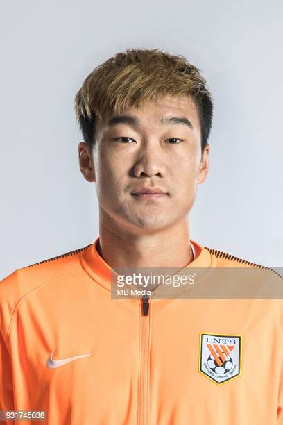 **EXCLUSIVE** Portrait of Chinese soccer player Liu Junshuai of Shandong Luneng Taishan FC for the 2018 Chinese Football Association Super League in...