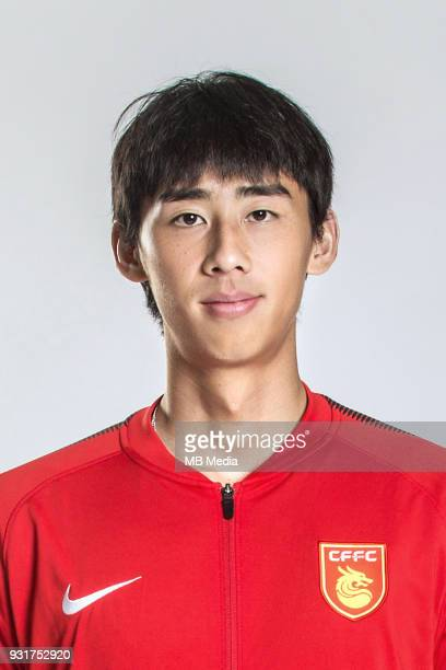 **EXCLUSIVE** Portrait of Chinese soccer player Luo Senwen of Hebei China Fortune FC for the 2018 Chinese Football Association Super League in...
