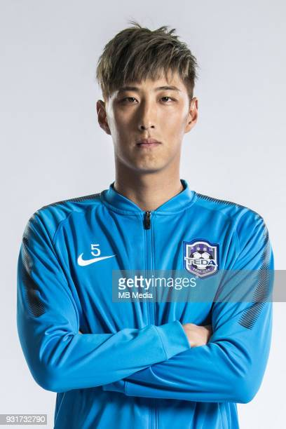 **EXCLUSIVE** Portrait of Chinese soccer player Qiu Tianyi of Tianjin TEDA FC for the 2018 Chinese Football Association Super League in Tianjin China...