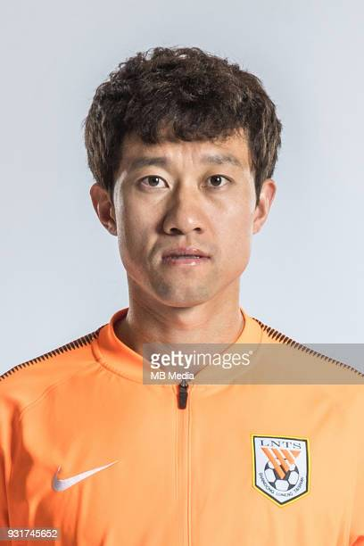 **EXCLUSIVE** Portrait of Chinese soccer player Song Long of Shandong Luneng Taishan FC for the 2018 Chinese Football Association Super League in...