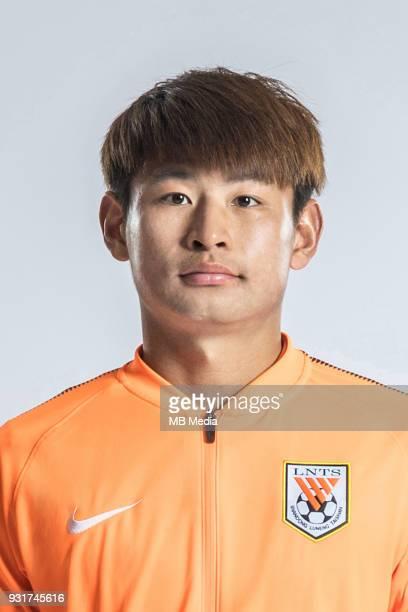 **EXCLUSIVE** Portrait of Chinese soccer player Wei Jingzong of Shandong Luneng Taishan FC for the 2018 Chinese Football Association Super League in...