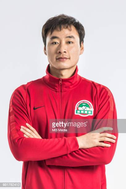 Portrait of Chinese soccer player Wu Yan of Henan Jianye F.C. For the 2018 Chinese Football Association Super League, in Zhengzhou city, central...