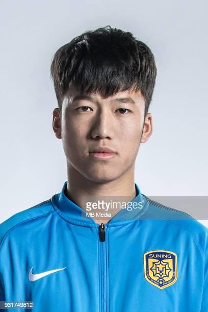 **EXCLUSIVE** Portrait of Chinese soccer player Zhang Xiaobin of Jiangsu Suning FC for the 2018 Chinese Football Association Super League in Nanjing...