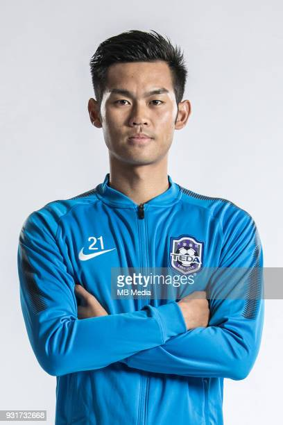 **EXCLUSIVE** Portrait of Chinese soccer player Zhao Yingjie of Tianjin TEDA FC for the 2018 Chinese Football Association Super League in Tianjin...