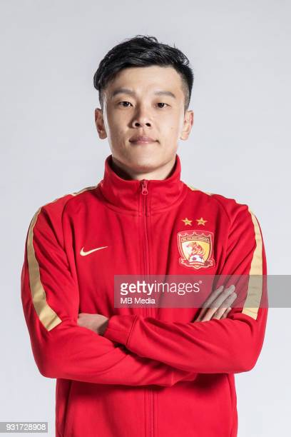 **EXCLUSIVE** Portrait of Chinese soccer player Zou Zheng of Guangzhou Evergrande Taobao FC for the 2018 Chinese Football Association Super League in...