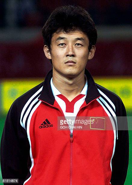Portrait of Chinese Sun Jihai taken 25 August 2001 in Shenyang before the 2002 FIFA World Cup Korea/Japan qualifying soccer match between China and...