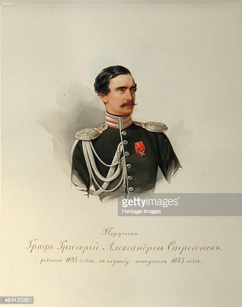 Portrait of Count Grigori Alexandrovich Stroganov 18461849 Found in the collection of the Institut of Russian Literature IRLI St Petersburg
