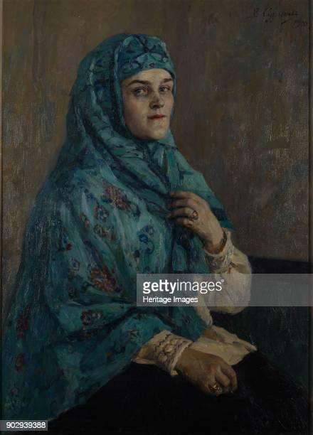 Portrait of Countess Polina Ivanovna Shcherbatova Found in the Collection of State A Radishchev Art Museum Saratov