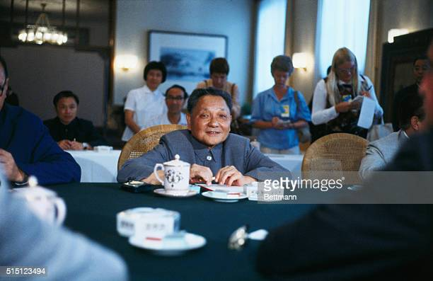Portrait of Deng Xiaoping, the Vice Premier of China.