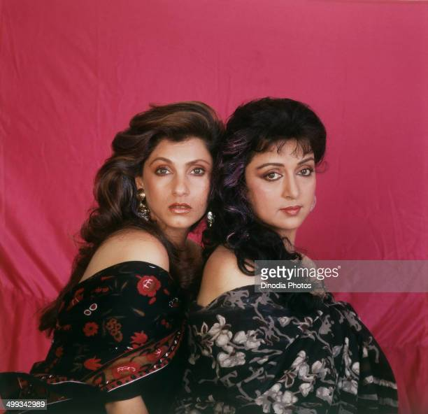 1984 Portrait of Dimple Kapadia and Hema Malini