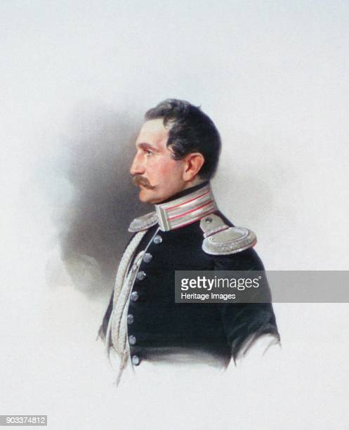 Portrait of Emmanuil Dmitryevich Naryshkin Found in the Collection of Russian State Historical Library Moscow