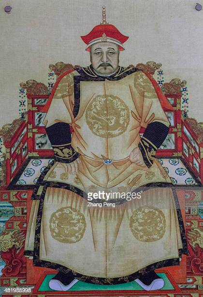 Portrait of Emperor Huang Taiji exhibited in the Imperial Palace who consolidated the empire that his father Nurhaci had founded and changed the name...