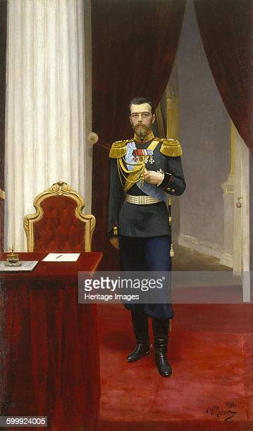 Portrait of Emperor Nicholas II 1896 Found in the collection of State Hermitage St Petersburg Artist Repin Ilya Yefimovich