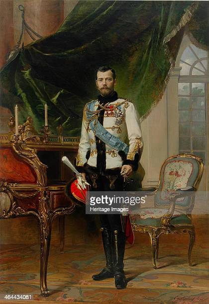 Portrait of Emperor Nicholas II 1896 From a private collection