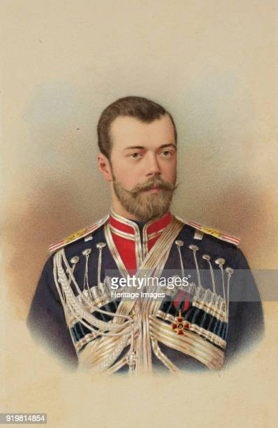 Portrait of Emperor Nicholas II circa 1895 Found in the collection of Russian State Film and Photo Archive Krasnogorsk