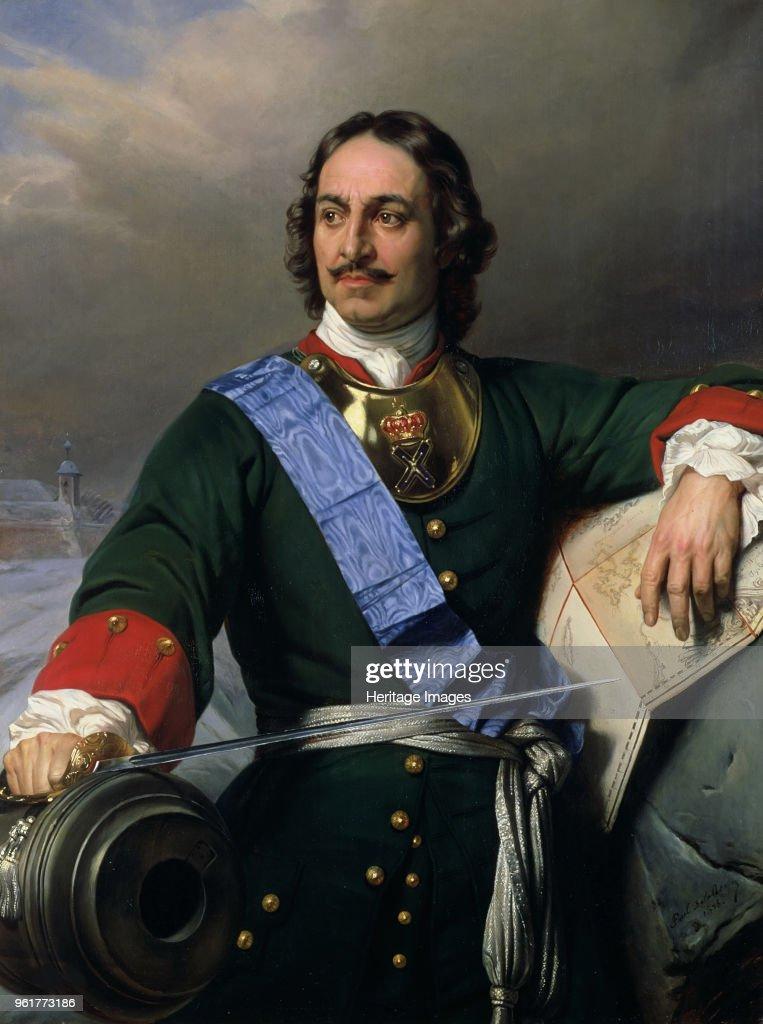 Portrait Of Emperor Peter I The Great (1672-1725) : Fotografía de noticias