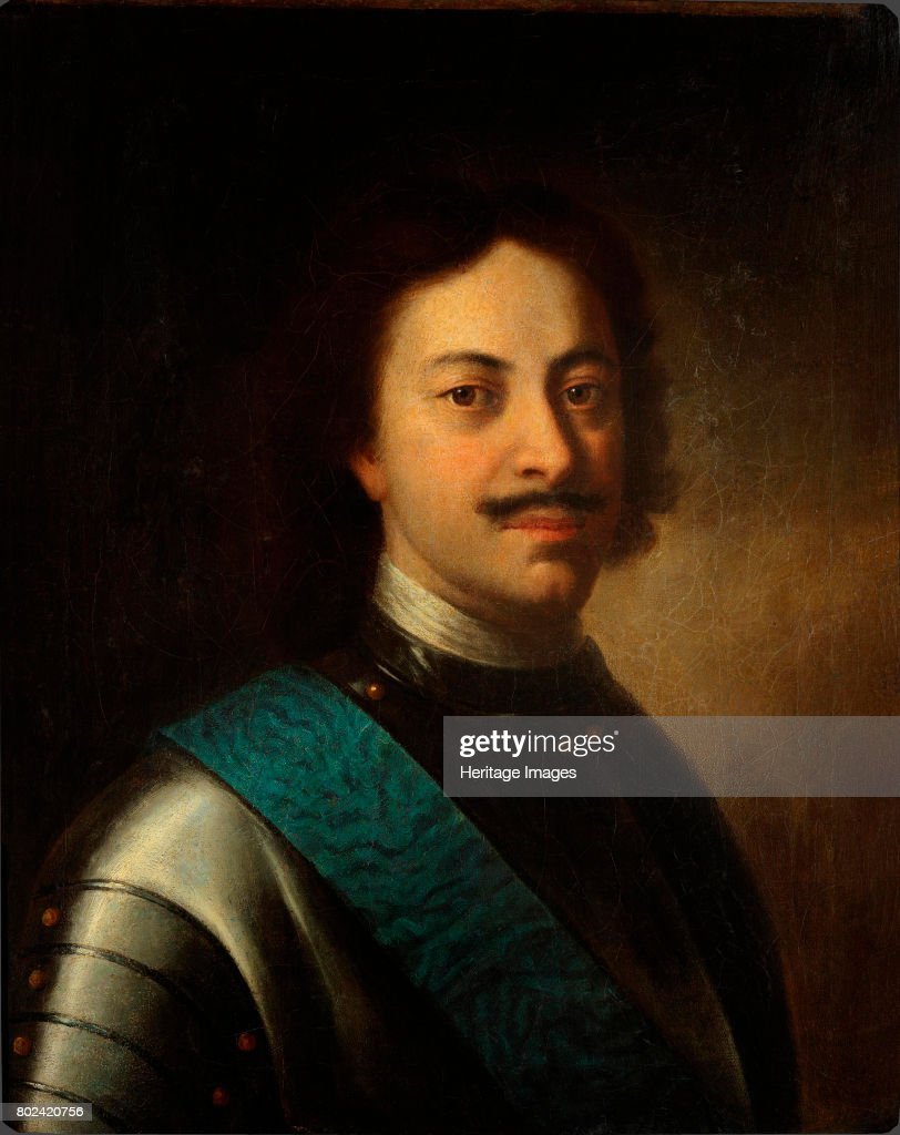 Portrait Of Emperor Peter I The Great (1672-1725) First Third Of 18th Cen : News Photo