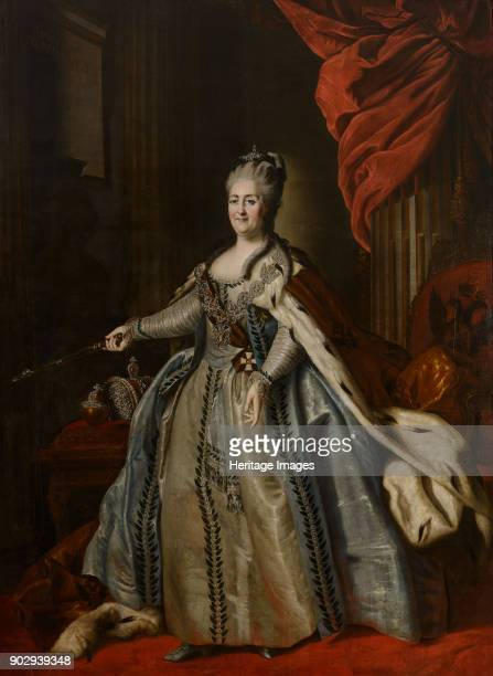 Portrait of Empress Catherine II Found in the Collection of State A Radishchev Art Museum Saratov