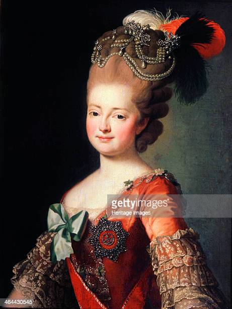 'Portrait of Empress Maria Feodorovna', late 18th or early 19th century. Sophie Dorothea of Württemberg was the second wife of Tsar Paul I of Russia,...