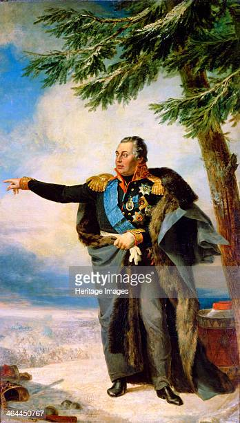 'Portrait of Field Marshal Prince Mikhail Kutuzov', 1829. Mikhail Illarionovich Kutuzov was appointed Commander-in-Chief of Russia's armies on 17...