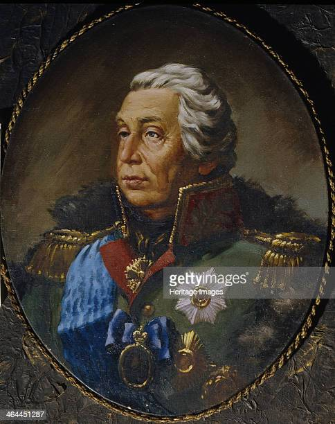 Portrait of Field Marshal Prince Mikhail Kutuzov . Found in the collection of the State Borodino War and History Museum, Moscow.