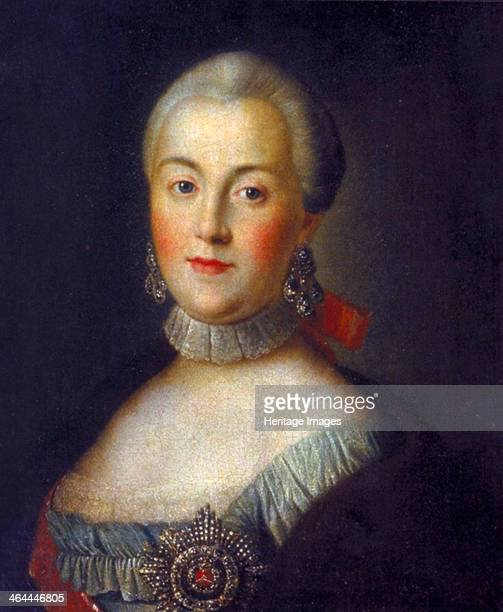 Portrait of Grand Duchess Catherine Alekseyevna 1760 Found in the collection of the State A Radishchev Art Museum Saratov