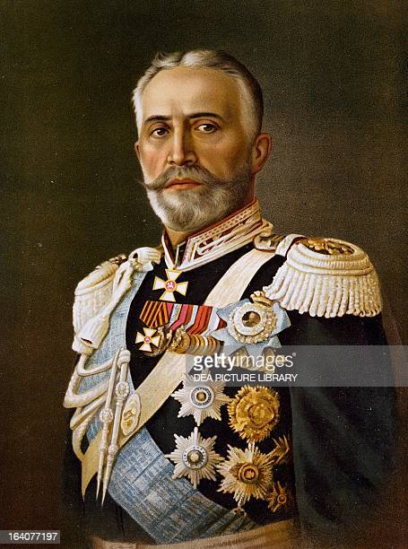 Portrait of Grand Duke Nicholas Nikolaevich Commander in Chief of the Russian Armies 19141915 World War I Russia 20th century