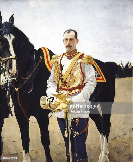 Portrait of Grand Duke Paul Alexandrovich of Russia 1897 Found in the collection of the State Tretyakov Gallery Moscow