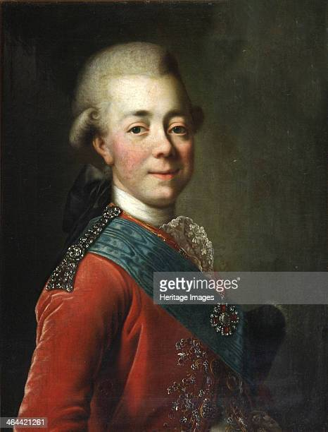 Portrait of Grand Duke Pavel Petrovich 1770s From a private collection