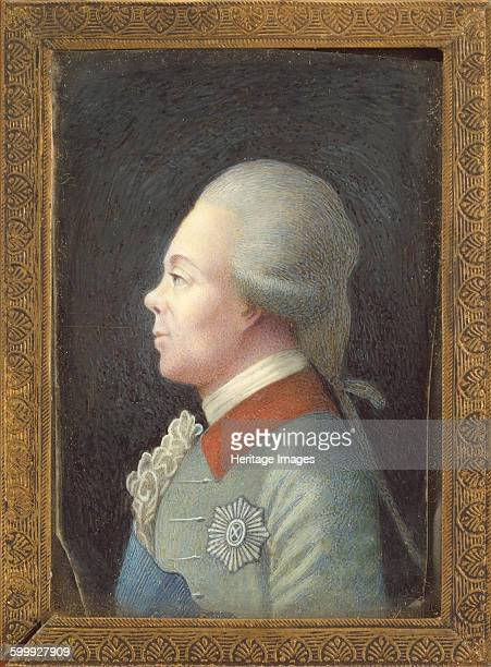 Portrait of Grand Duke Pavel Petrovich , 1780s. Found in the collection of State Hermitage, St. Petersburg. Artist : Anonymous.