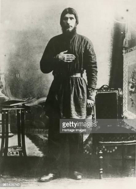 Portrait of Grigori Yefimovich Rasputin c 1909 Private Collection