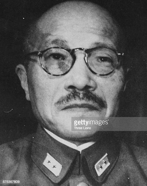 Portrait of Hideki Tojo, Prime Minister of Japan during World War Two, circa 1945.