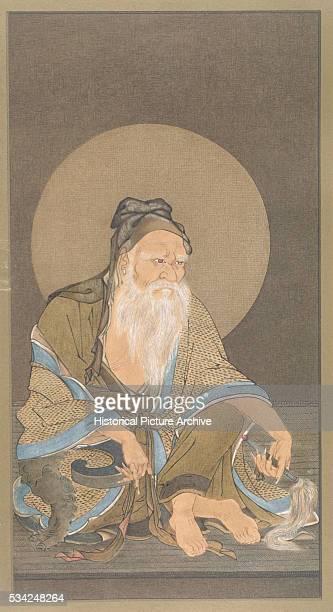 Portrait of Indian Priest Vimalakirrti by Shiugetsu
