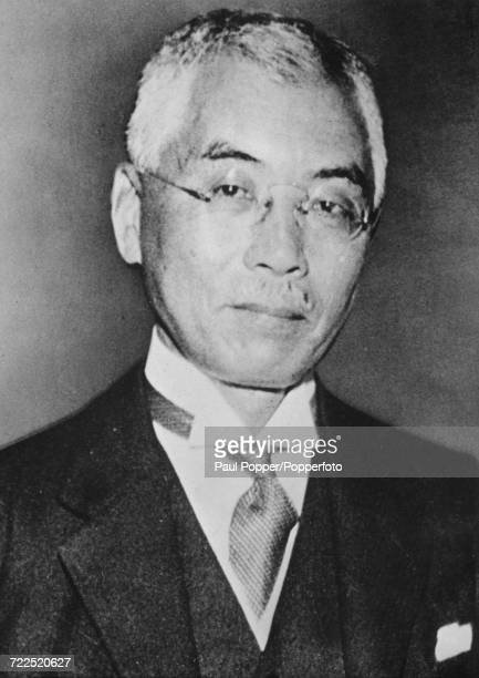 Portrait of Japanese businessman and former Governor of the Bank of Japan, Seihin Ikeda circa 1945. Seihin Ikeda would be arrested on the orders of...