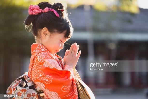 着物を着た日本の女の子のポートレート - 祈る ストックフォトと画像