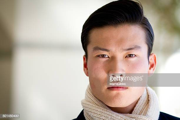Portrait of Japanese young man