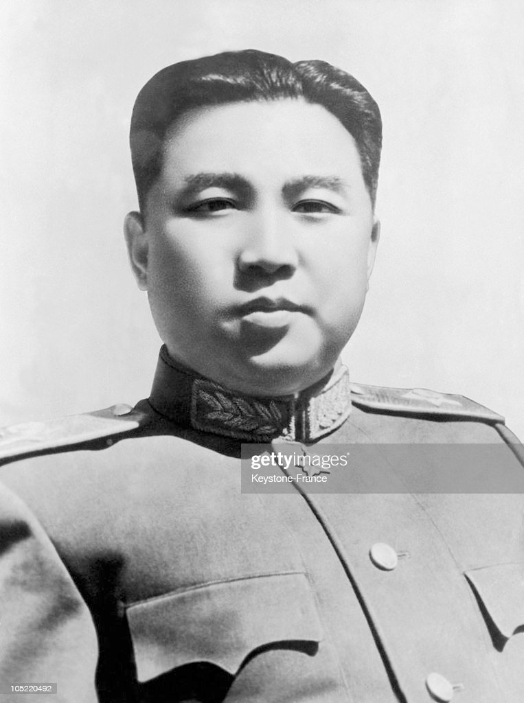 Portrait Of Kim Il Sung On August 15, 1953, The Prime Minister Of The Democratic People'S Republic Of North Korea, President Of The Central Committee Of The Korean Communist Party And Supreme Commander Of The Popular Army.