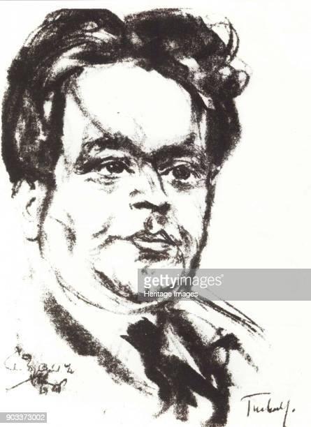 Portrait of Kurt Tucholsky Private Collection