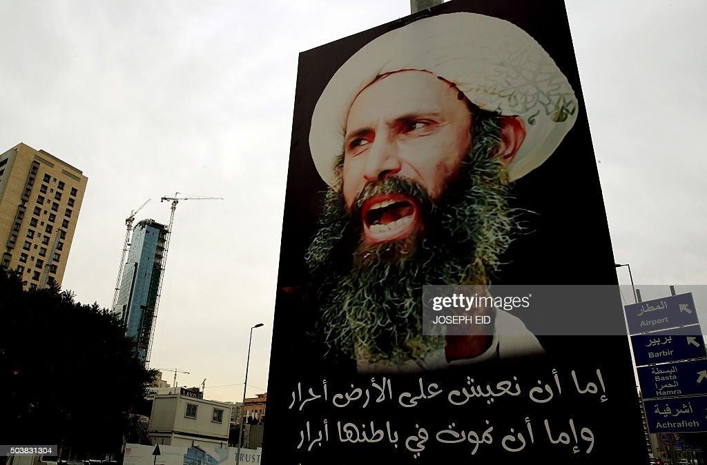 LEBANON-IRAN-SAUDI-DIPLOMACY : News Photo