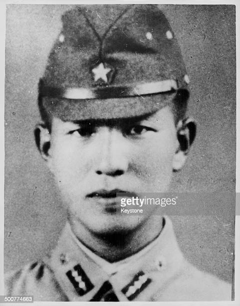 Portrait of Lieutenant Hiroo Onoda taken prior to the end of World War Two one of two Japanese soldiers hiding out in the jungle following the end of...