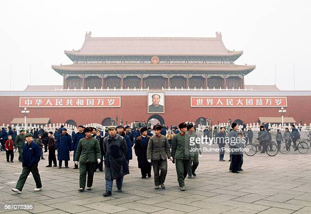 Portrait of Mao Zedong above the Tiananmen Gate to the Forbidden City in Beijing, China, during the Cultural Revolution, 1973.